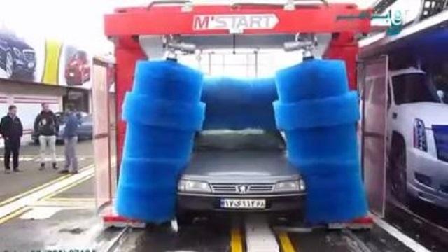 کیفیت مطلوب شستشو با استفاده از کارواش اتوماتیک  - High quality washing using automatic carwash