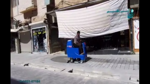 اسکرابر سرنشین دار برای شست و شوی معابر  -  ride-on scrubber dryer for Washing sidewalks