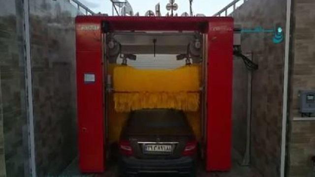 استفاده از کارواش اتوماتیک برای انواع خودرو  - use automatic carwash different types car