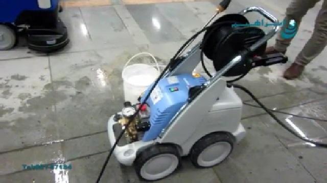 شستن سطوح پارکینگ با واترجت  - Wash Parking by Pressure Washer