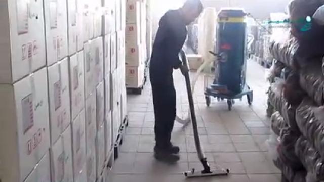 نظافت انبار کالا با جاروبرقی صنعتی  - Cleaning warehouse with industrial vacuum cleaners