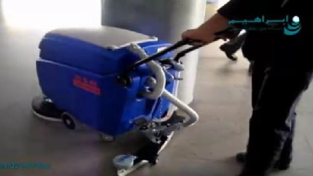 قدرت مانور بالای اسکرابر  - High Maneuverability of Scrubber