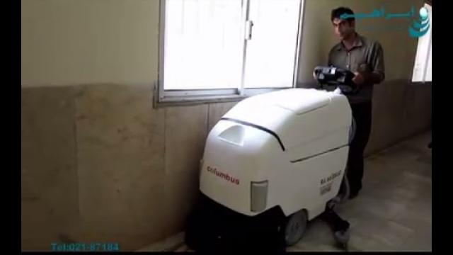 اسکرابر آنتی باکتریال جهت شستشوی محیط بیمارستان  - Antibacterial scrubber dryer for washing hospital environments