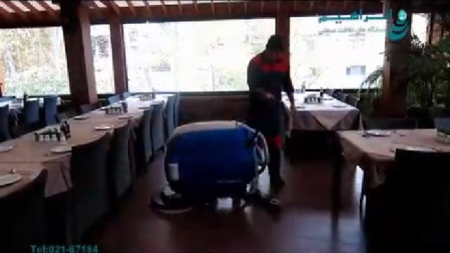 شستشوی کف رستوران با دستگاه کفشوی  - Washing Restaurant with Scrubber