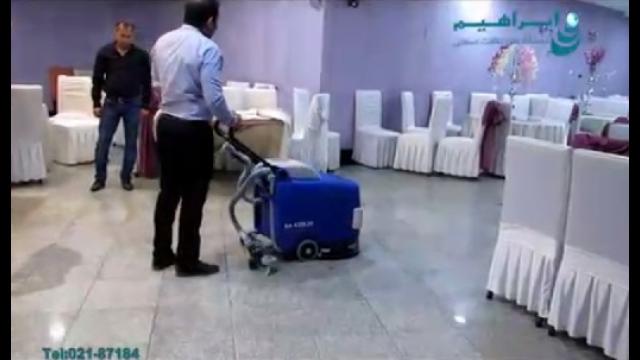 شتشوی کف تالار پذیرایی با اسکرابر دستی  - washing Banquet hall by walk-behind scrubber drier