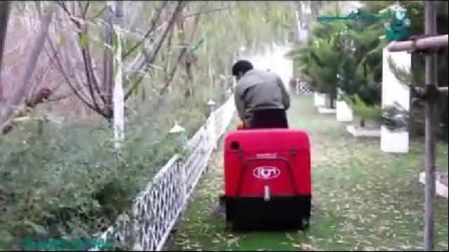 نظافت فضای سبز با سوییپر  - cleaning green space with sweeper