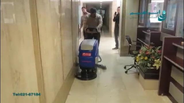 شستشوی سالن غذا خوری با اسکرابر  - Wash Caterers with scrubbers