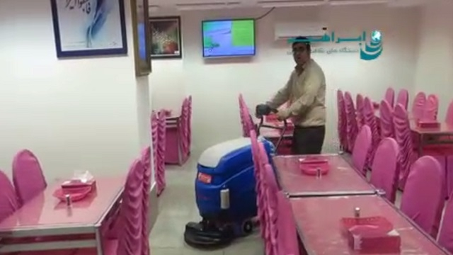 استفاده از اسکرابر دستی در شستشوی سالن رستوران  - using scrubber dryer - Dining Hall