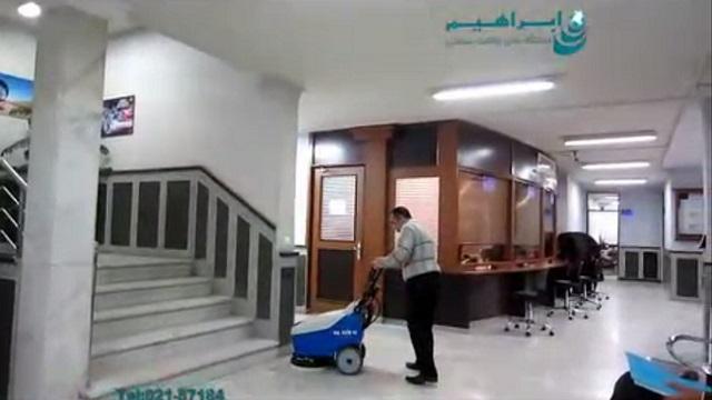 بکارگیری اسکرابر دستی جهت شستشوی سطح محیط های اداری  - use of walk-behind scrubber for cleaning the office environment
