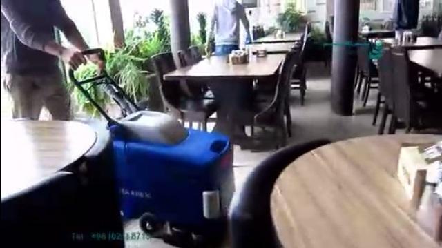 کفشوی سالن غذاخوری  - scrubber dryer for restaurant