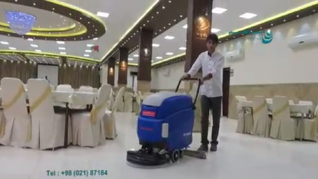 کفشوی تالار پذیرایی  -  cleaning the Reception Hall - scrubber dryer