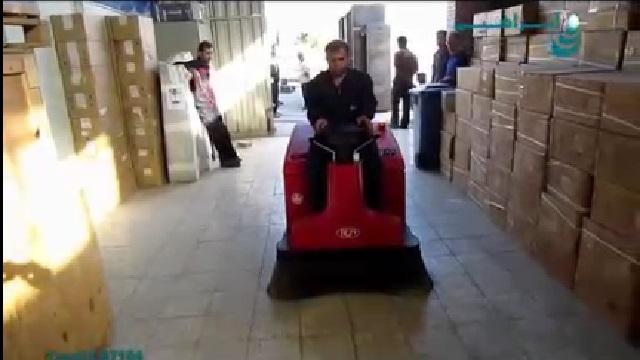 سوییپر صنعتی و نظافت واحد های صنعتی  - Industrial sweeper and cleaning of industrial units