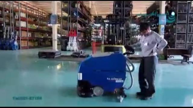 شستشوی کفپوش انبار با اسکرابر  - cleaning the floor covering of warehouse by scrubber dryee