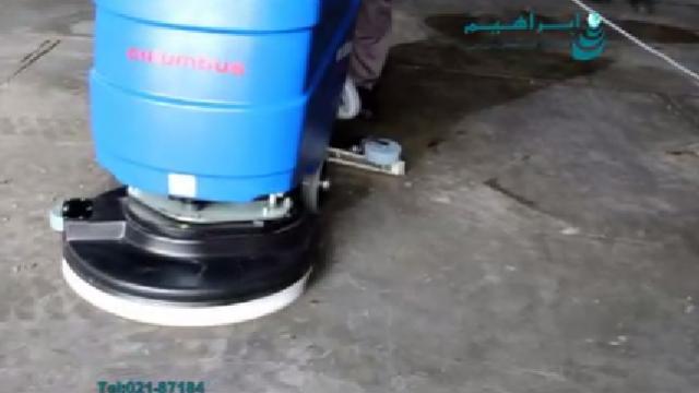 تاثیر واضح پس از شستشو با اسکرابر  - Clear effect after washing with scrubber