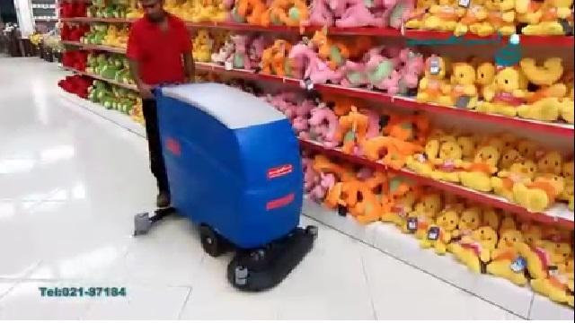 نظافت فروشگاه با اسکرابر  - Store Cleaning Scrubber