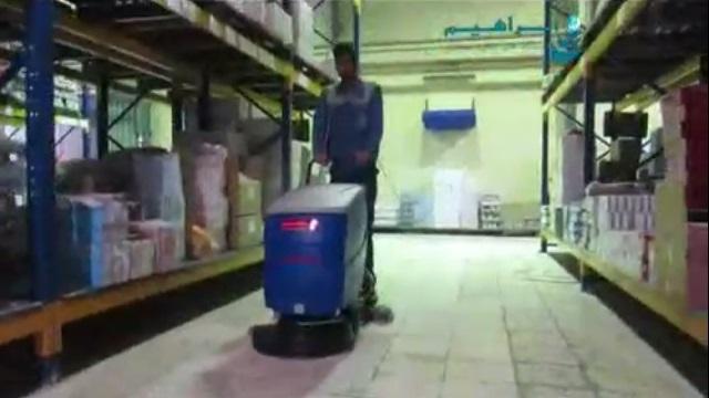 شستشوی کف انبار با اسکرابر صنعتی  - cleaning the floor of warehouses by scrubber dryer
