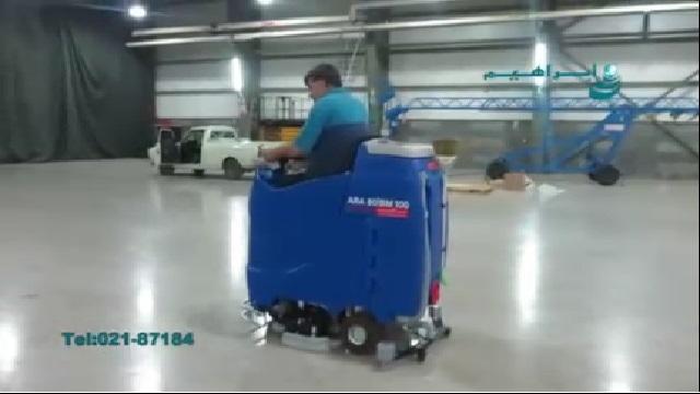 نظافت انبار با اسکرابر  - Warehouse Cleaning Scrubber