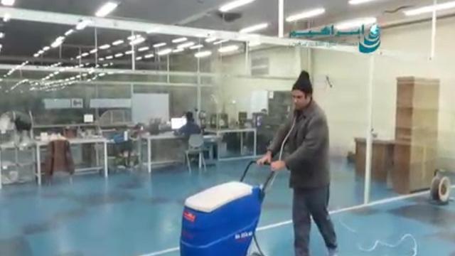 کفشوی اپوکسی کارخانه ها  - epoxy washing with scrubber in factory