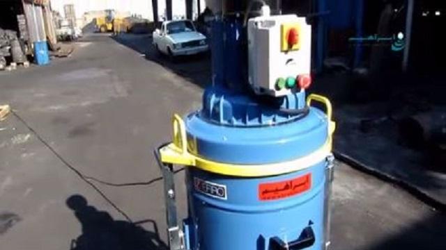 بازیابی سیمان به وسیله مکنده صنعتی  - Recovery cement industrial vacuum