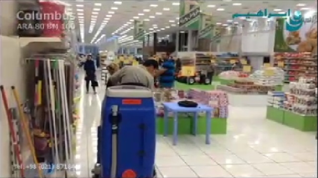 شستشوی کف فروشگاه با اسکرابر خودرویی  - wash Shop floor surfaces with ride on scrubber