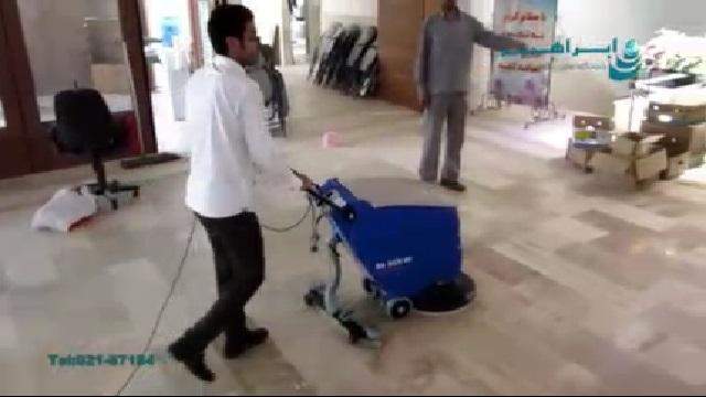 نظافت اماکن آموزشی با اسکرابر  - Cleaning Scrubber Training Places