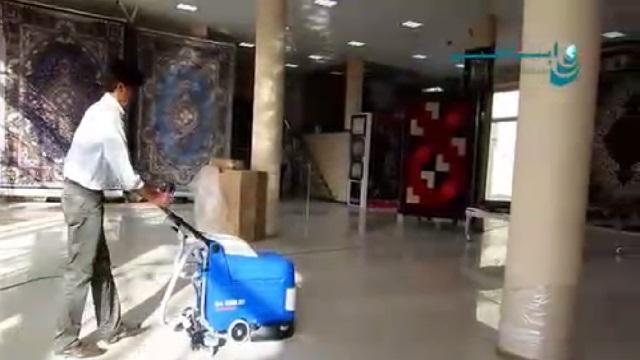 شستشوی کف گالری فرش با اسکرابر صنعتی  - cleaning the floor of carpet gallery by scrubber dryer