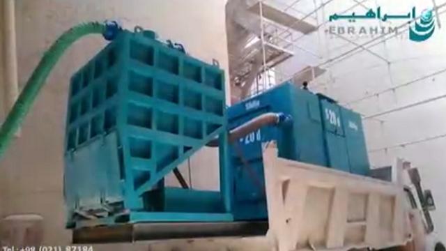 انواع دستگاه های نظافت صنعتی  - Types of industrial cleaners