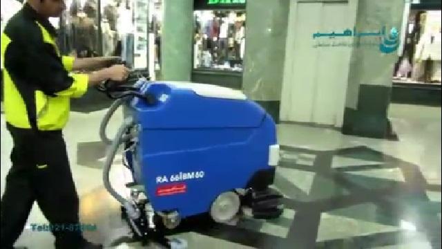 شستشوی سطوح مرکز خرید با اسکرابر  - Wash shopping center surfaces with a scrubber
