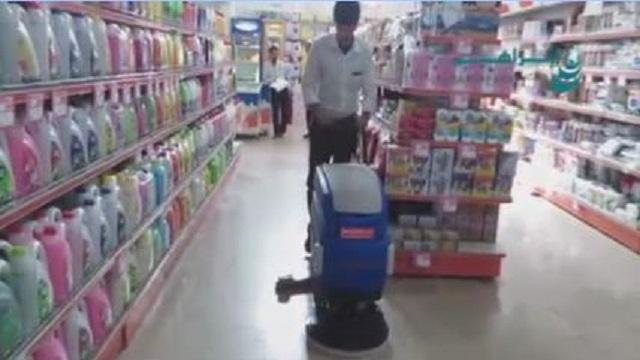 نظافت آسان سوپر مارکت و فروشگاه به وسیله اسکرابر دستی  - Easy cleaning supermarket store manual scrubber