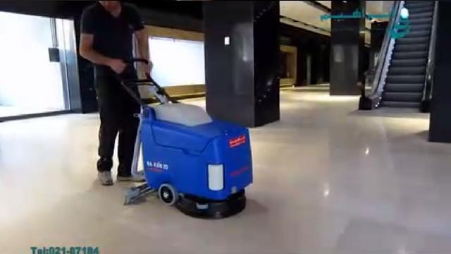اسکرابر دستی ابزاری اثرگذار و کارآمد  - walk behind scrubber an effective tool