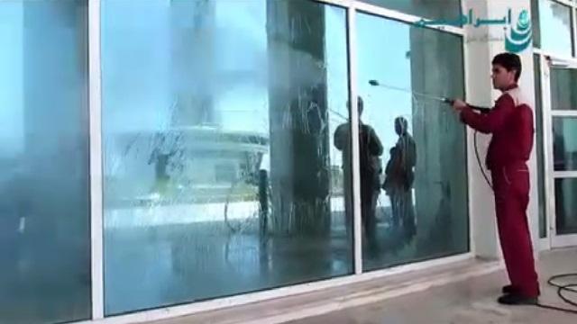 کاربرد واترجت در شستشوی شیشه و نمای ساختمان  - FACADE AND WINDOW CLEANING by pressure washer