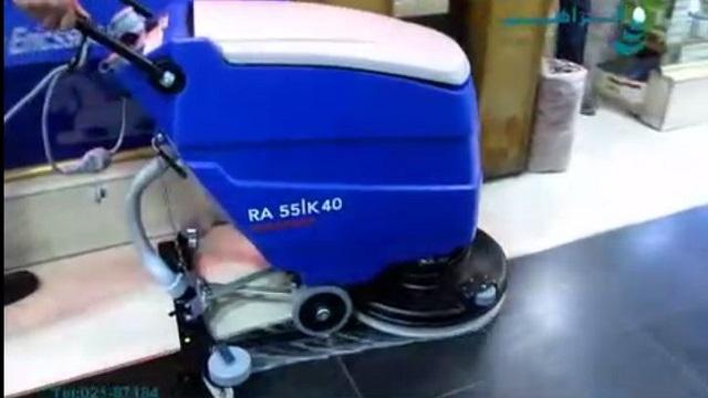 شستن کف زمین در مراکز تجاری با دستگاه اسکرابر  - scrubber dryer for cleaning the floor in commercial area