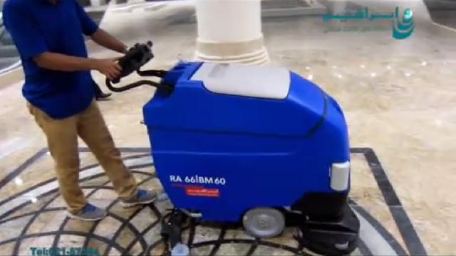 نظافت مکانیزه مجتمع تجاری با اسکرابر  - Mechanized cleaning of commercial complex with scrubber
