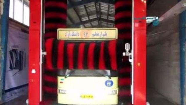 کارواش اتوماتیک برای شستشوی اتوبوس  - Automatic car wash for bus