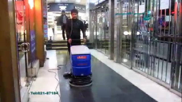 نظافت سطوح مراکز تجاری با اسکرابر  - Commercial Cleaning Surfaces with Scrubber