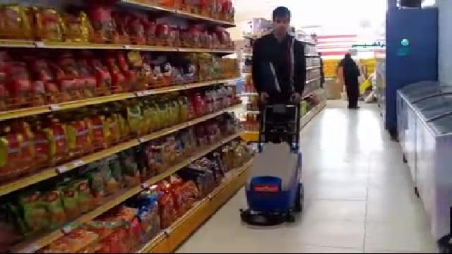 نظافت فروشگاه مواد غذایی با اسکرابر  - Cleaning Grocery Store with Scrubber