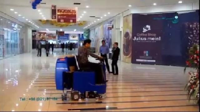 شستشوی مراکز خرید با اسکرابر  - Wash Shopping Centers with Scrubber