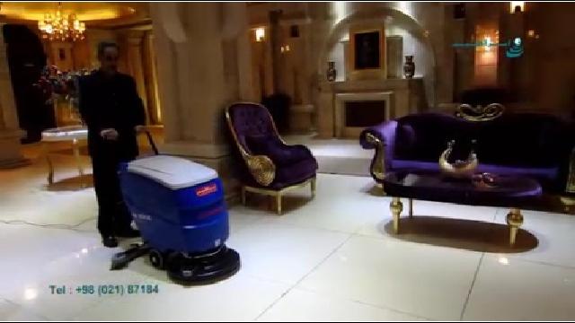 نظافت لابی هتل با اسکرابر  - Clean Lobby with Scrubber