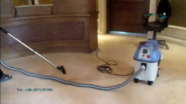نظافت لابی ساختمان با جاروبرقی  - Vacuum Cleaner Building Lobby