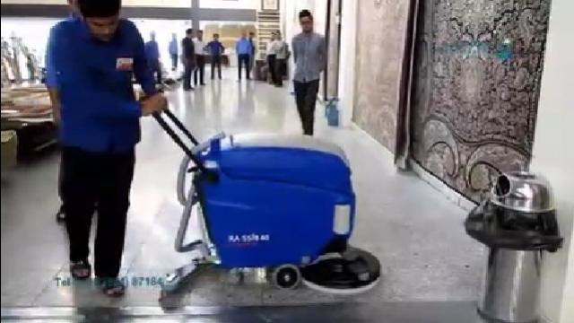 نظافت فروشگاه فرش با اسکرابر  - Clean Carpet Store Scrubber