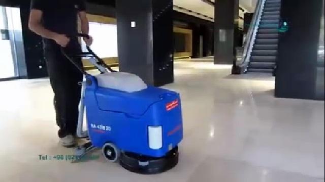 اسکرابر مرکز خرید  - Scrubber Shopping Center