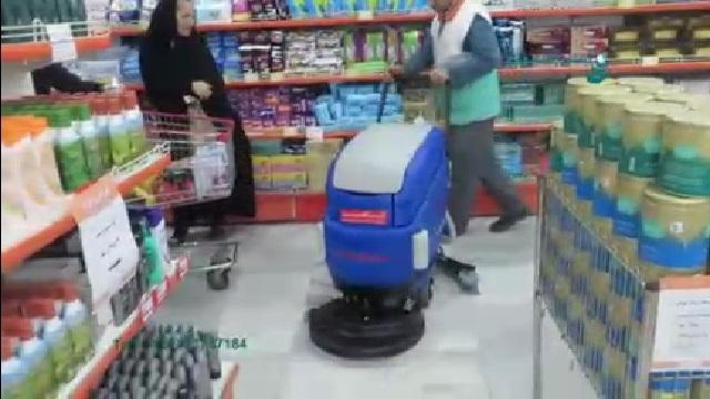 اسکرابر فروشگاه  - Scrubber Shop