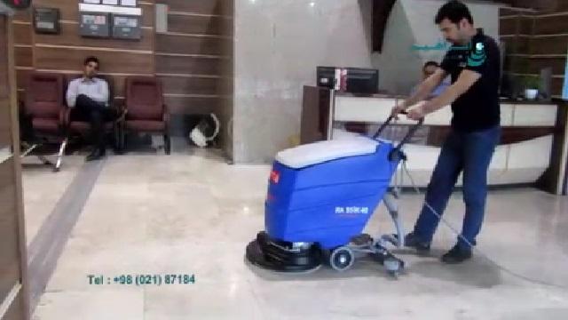 شستشوی کف پوش ها با اسکرابر  -  Floor Cleaning with Scrubber