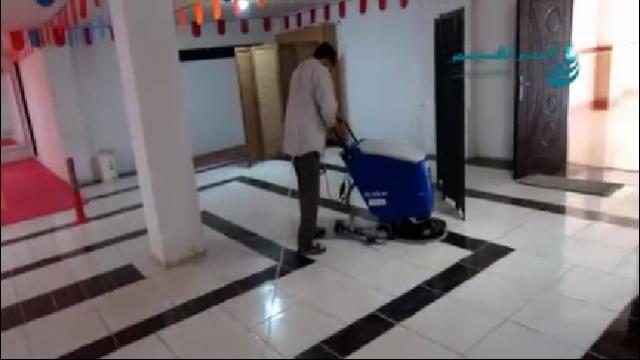 نظافت کف پوش ها با اسکرابر  - Floor Cleaning with Scrubber