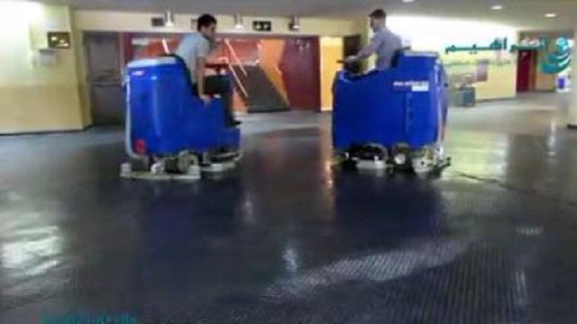 نظافت مجتمع های ورزشی  - Cleaning sports complexes
