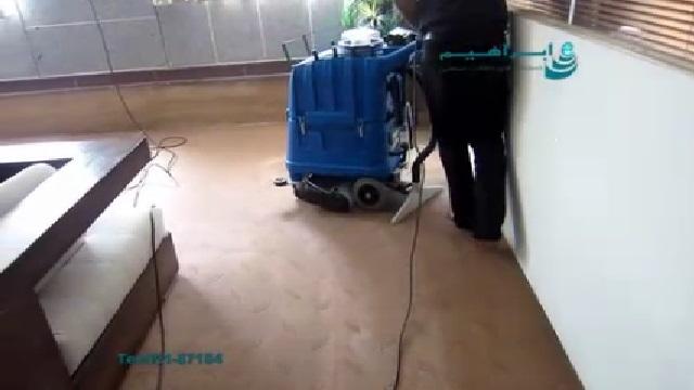 شستشوی سریع موکت با فرش و موکت شوی  - wash carpet quickly with carpet cleaner