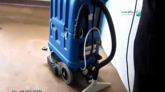نظافت موکت نمازخانه با فرش و موکت شوی صنعتی  - Prayer room carpet cleaning with carpet cleaner machine
