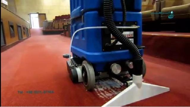 شستن موکت سالن همایش با فرش و موکت شوی  - cleaning the carpet of conference hall  with carpet cleaner