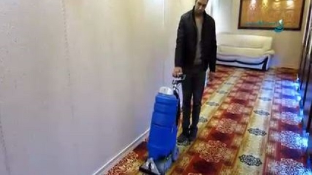 شستشو و نظافت فرش و موکت هتل  - Washing cleaning carpet hotel