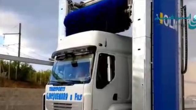کارواش اتوماتیک ماشین سنگین و شستشوی خودرو های سنگین  -  Rollover Heavy Wash for Heavy Vehicle